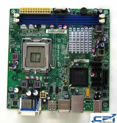 Intel_DQ45EK_Oberseite